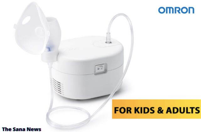 Omron Ultra-Compact Compressor Nebulizer